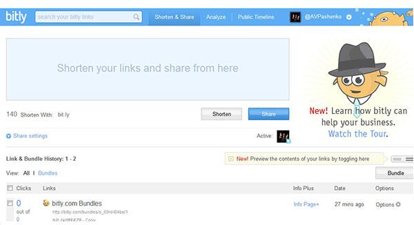 Сервис Bitly.com поможет вам сократить длину своих ссылок за несколько секунд