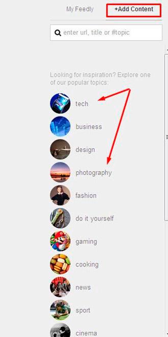 В меню Add content выбираем категории