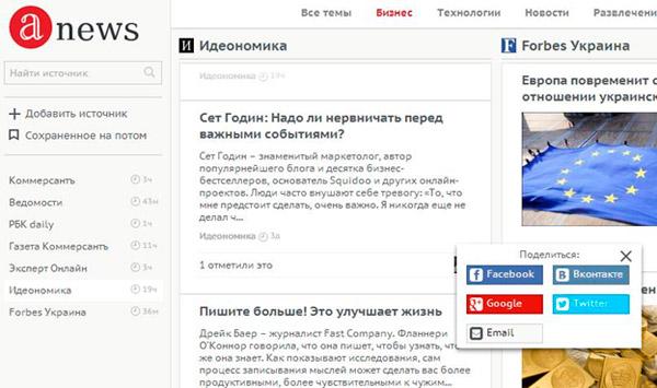 Контентом можно делиться, не посещая сайт. Но стоит ли делать это, ведь контент-куратор должен прочитать материал?