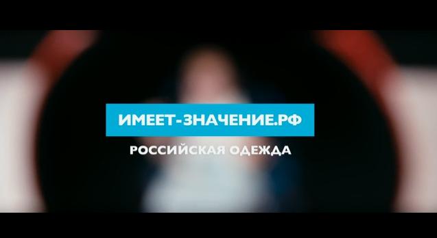 Портал «Имеетзначение.рф»
