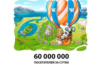 личная страница Павла Дурова «ВКонтакте»