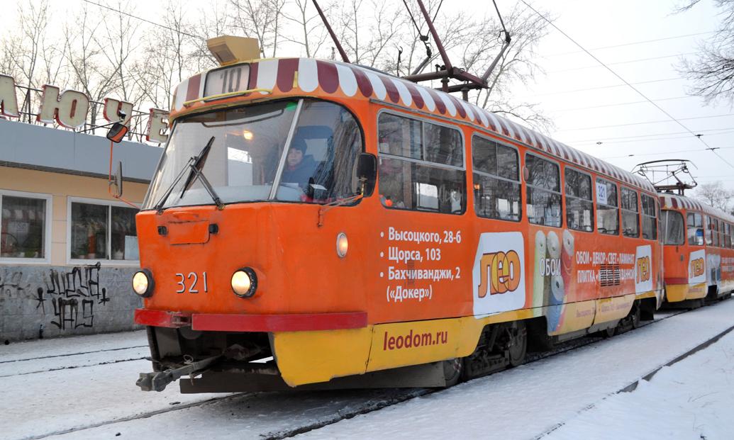 «Нью-Тон» запускает уютный «ЛЕО-трамвай»