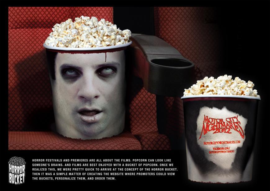 Реклама кинофестиваля