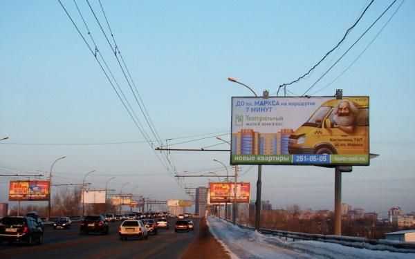 Рекламная кампания для жилого комплекса «Театральный»