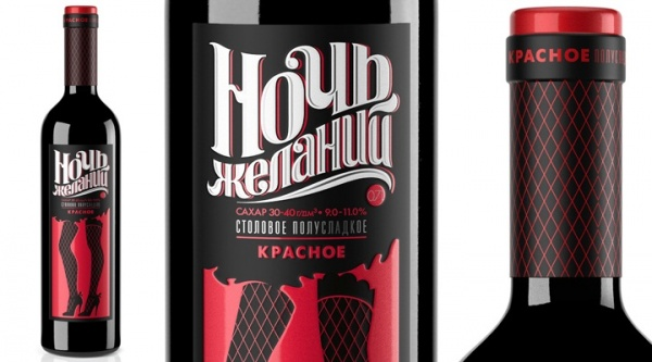 дизайн винного бренда в стиле «Moulin Rouge»