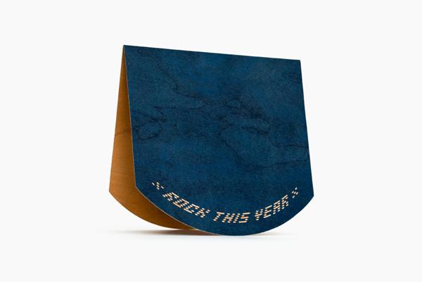 Новогодняя открытка то Студии графического дизайна Юрка Гуцуляка