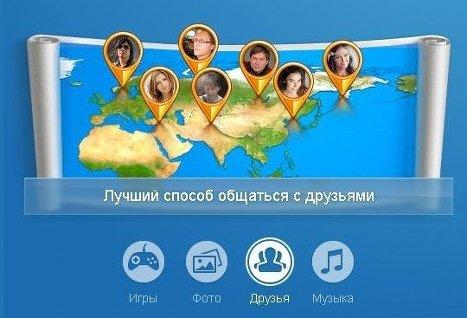 Социальные сети мой мир web дизайн
