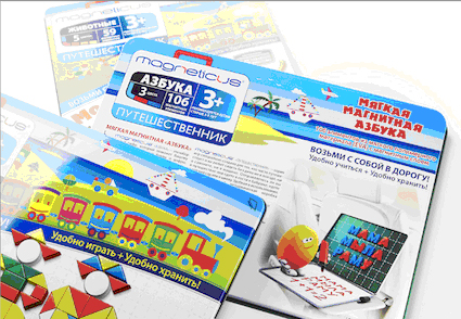 новый дизайн упаковки для детских развивающих игр