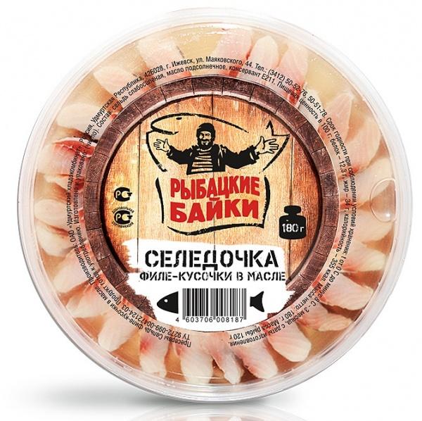 Редизайн бренда пресервов «Рыбацкие Байки»