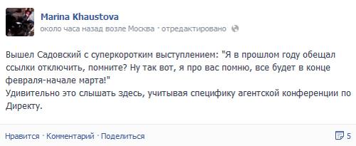 Александр Садовский: «Я про вас помню!»