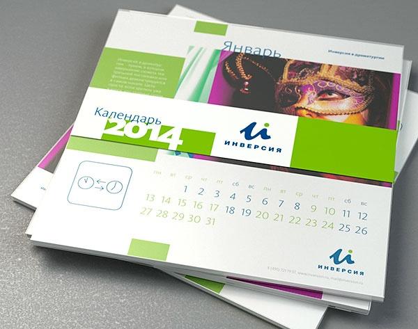 Настольный календарь 2014 для компании «Инверсия»