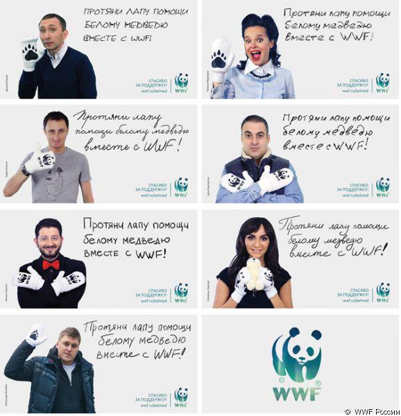 WWF и Crème Media, совместно с резидентами Comedy Club, «протянули лапу помощи белому  медведю»