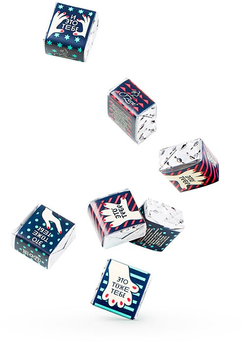 Упаковка шоколада «Сладких Слов»