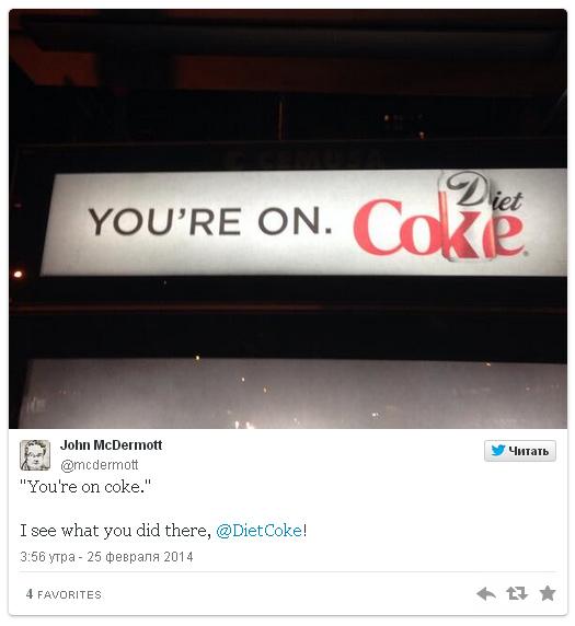 Coca-Cola пришлось открещиваться от обвинений в рекламе кокаина