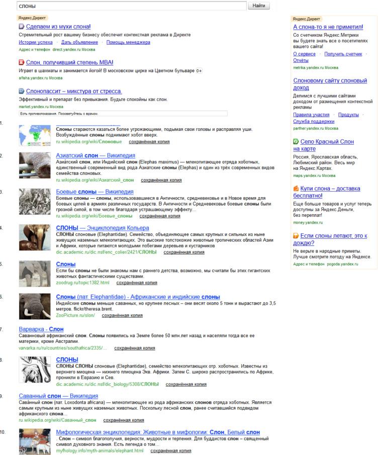 Яндекс: в поиске по сайту больше объявлений и новый рекламный код