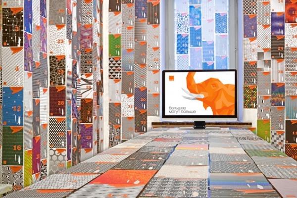 Календарь для компании «Orange Business Services»