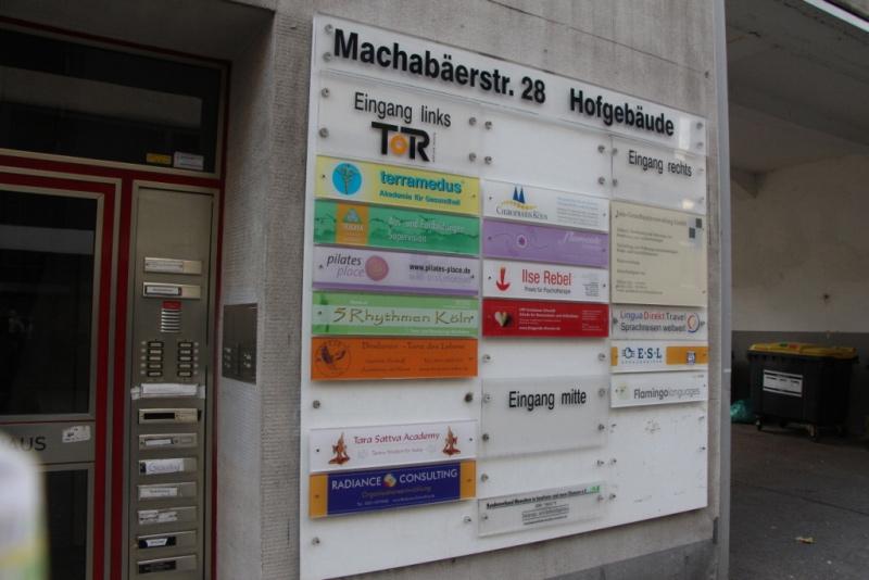 Реклама в Германии