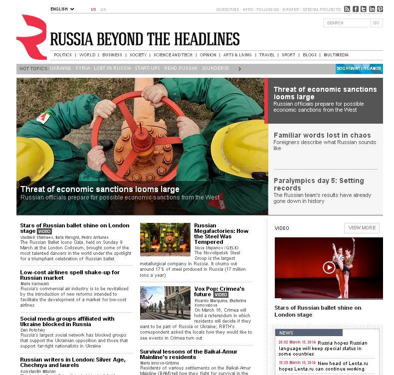 RBTH продолжает ребрендинг печатных приложений и онлайн-ресурсов