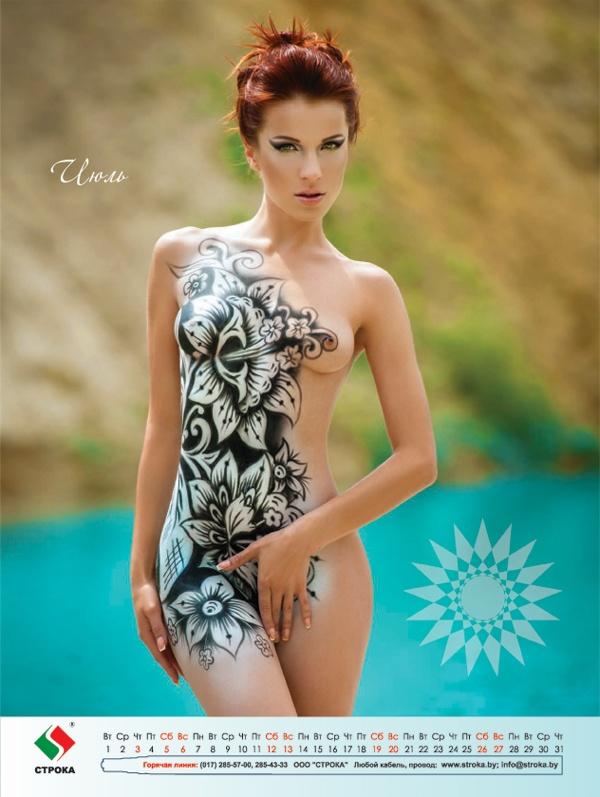 Голые белорусские девушки фото