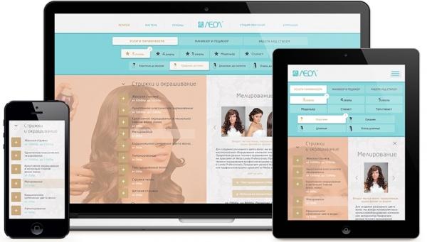 Студия «Мартдизайн» разработала сайт сети салонов «Леол»