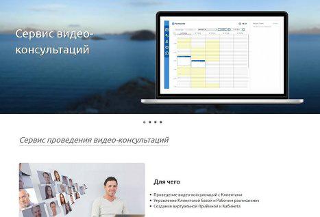 консультации юристов по skype