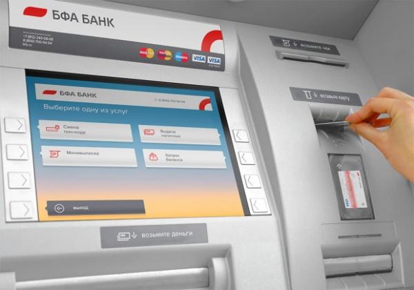 Агентство «Volga Volga» провело ребрендинг «БФА банка»