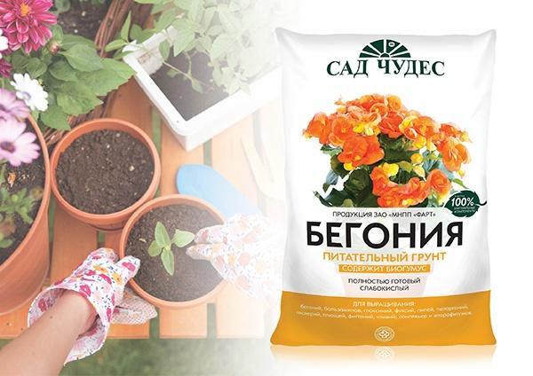 Концепция и дизайн упаковки питательных грунтов «Сад Чудес»
