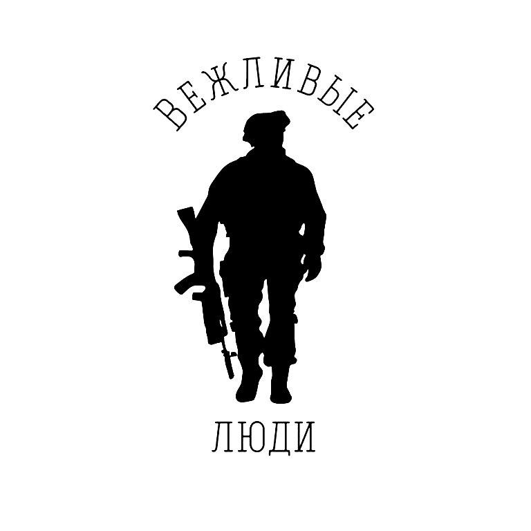 На Украине начнут продавать одежду марки «Вежливые люди»