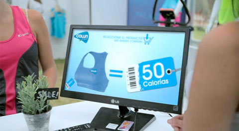 Креативная рекламная кампания предприятия молочной промышленности