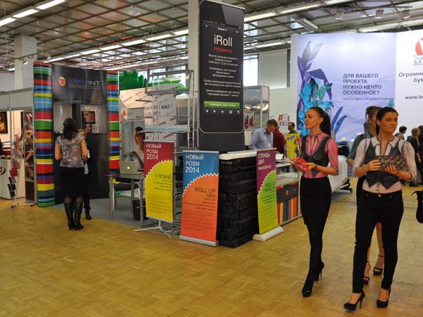 выставка Дизайн и Реклама