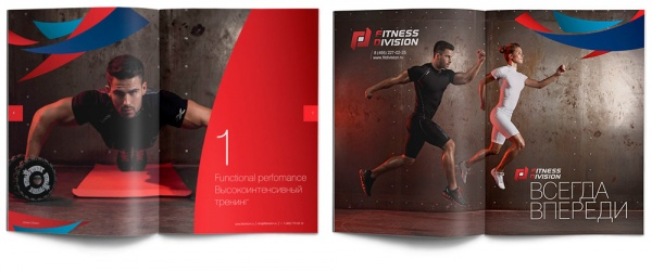 Ребрендинг компании «Fitness Division»