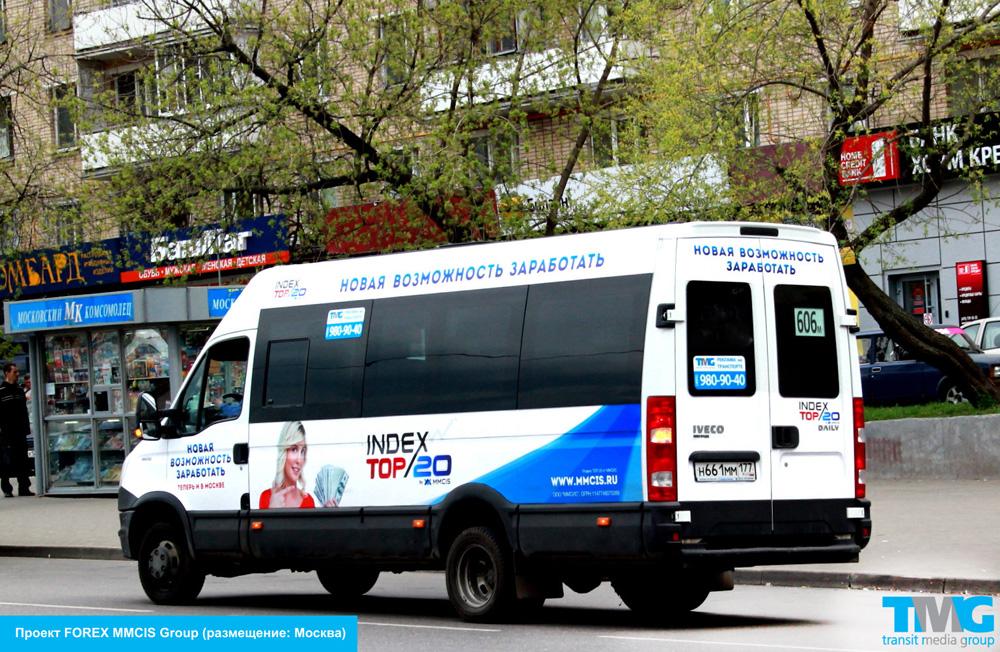 Omnibus forex