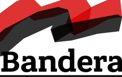 шрифт Бандера Pro