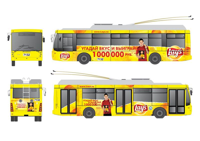 PepsiCo посадила Лионеля Месси на общественный транспорт