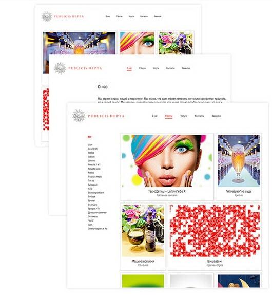 корпоративный сайт агентства «Publicis Hepta Belarus»