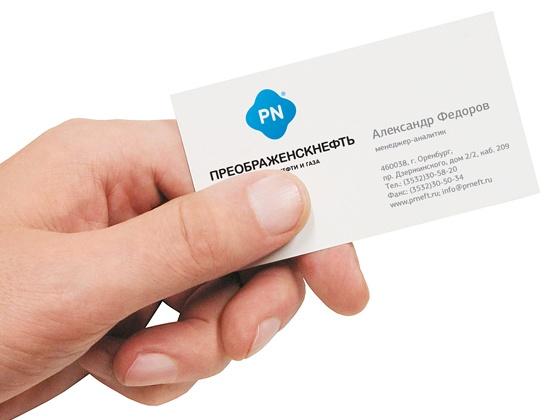 Ребрендинг ЗАО «Преображенскнефть»