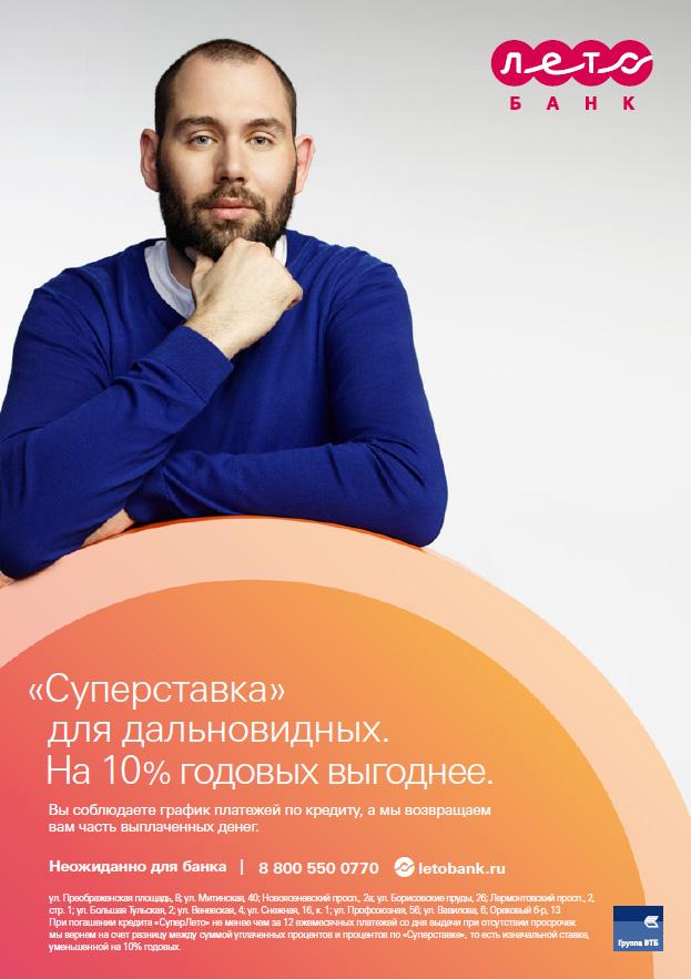 Реклама плакаты интернета дешевая лучшая реклама сайта в интернете