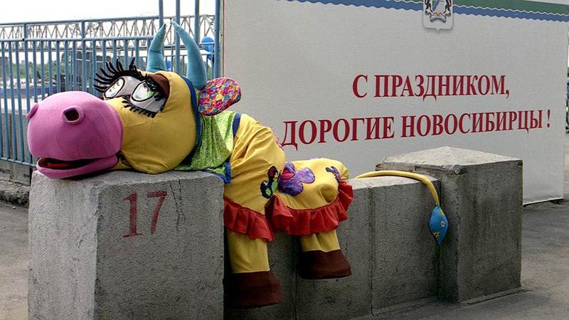 сокращение расходов на продвижение Новосибирской области