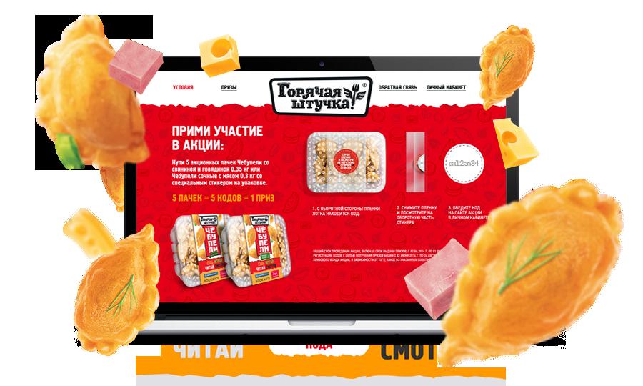 Abiproduct и Rucom разогревают «Горячую Штучку» вместе c Mail.ru, Ivi.ru и Bookmate.com.