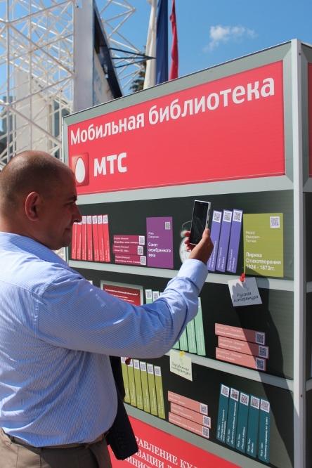 «Мобильная библиотека» - Ульяновска меняет формат