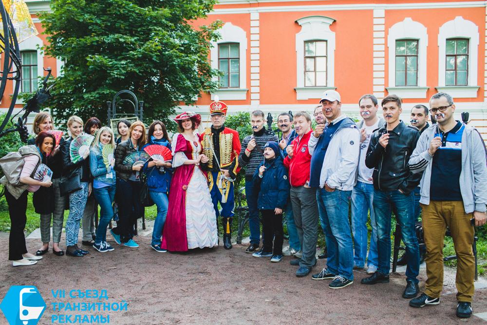 7-й Съезд транзитной рекламы собрал всю Россию