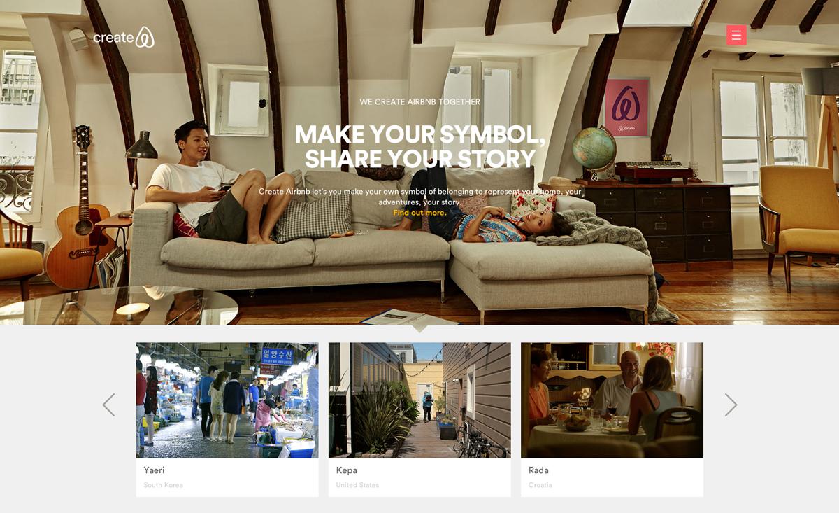 Ребрендинг Airbnb