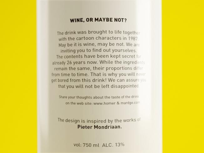 Изящный дизайн для бутылок вина в стиле «Симпсонов»