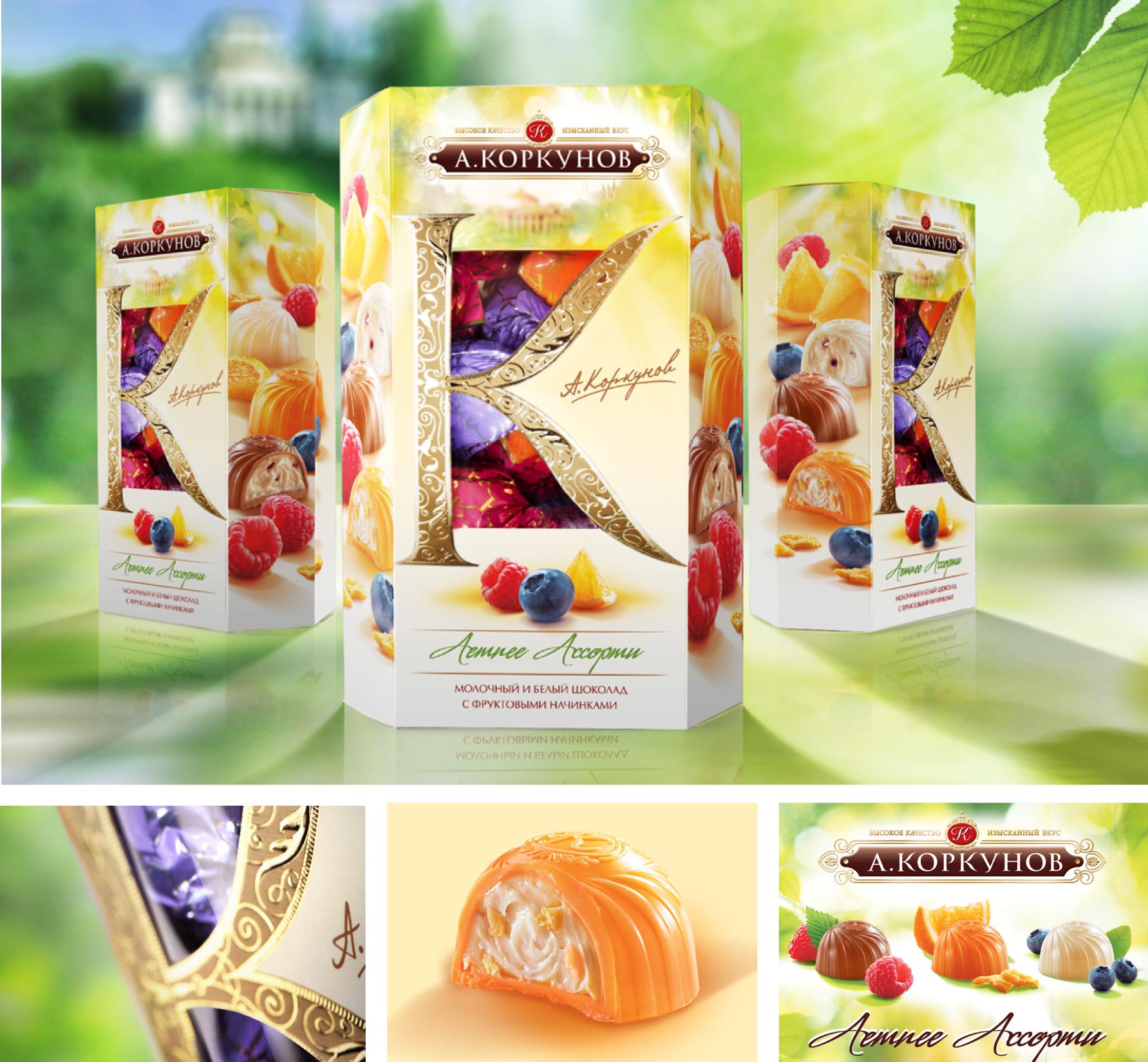 Упаковка «Летнее ассорти» для ТМ «Коркунов» от SOLDIS Branding
