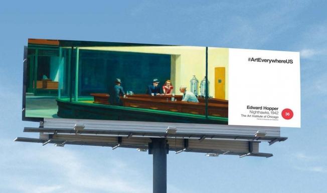 Британский проект добрался до США: около 50 000 картин размещены на рекламных щитах