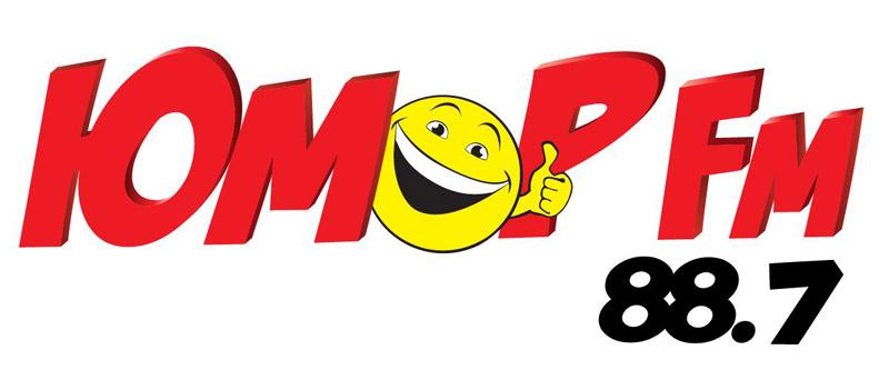 У «Юмор FM» новый логотип