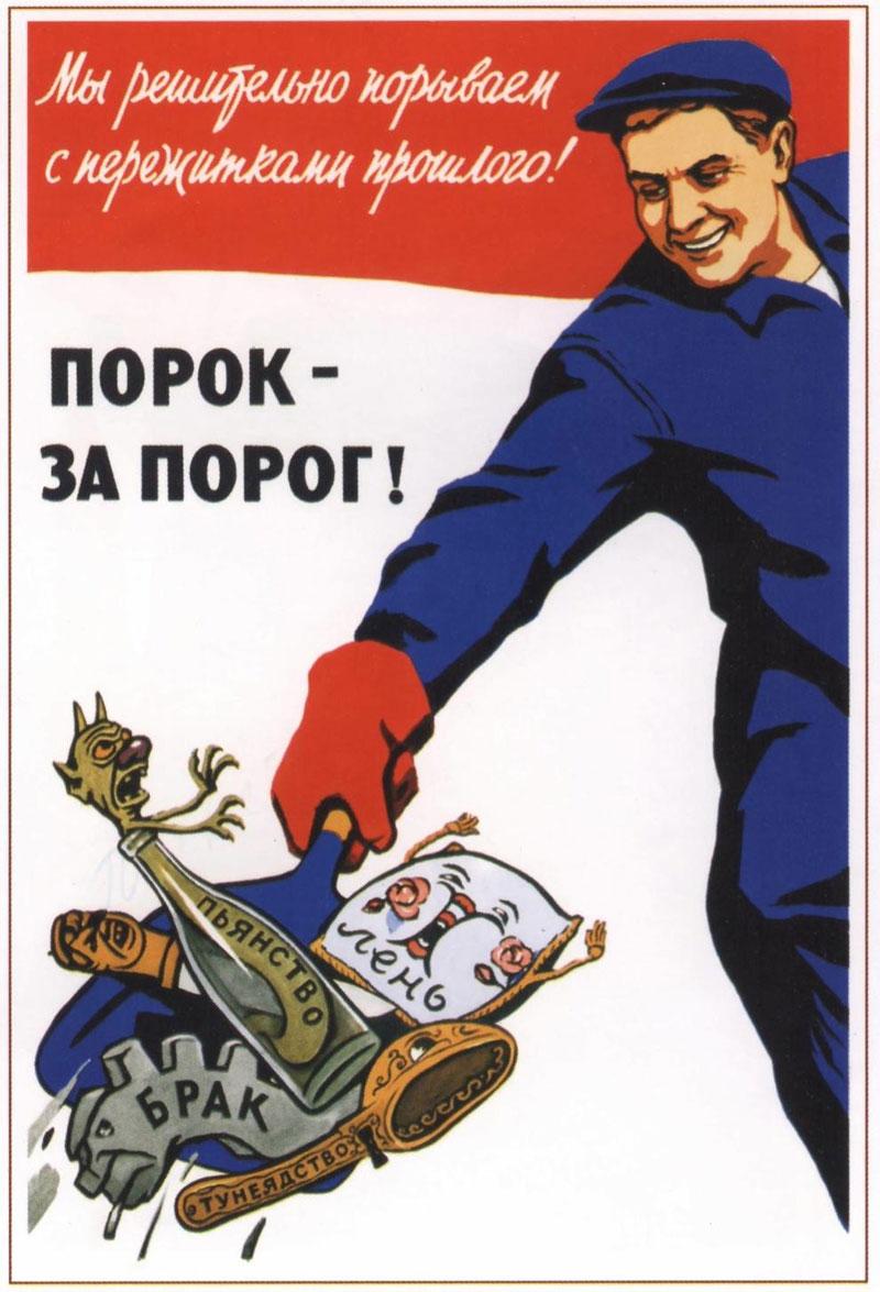 govorkov_v.jpg