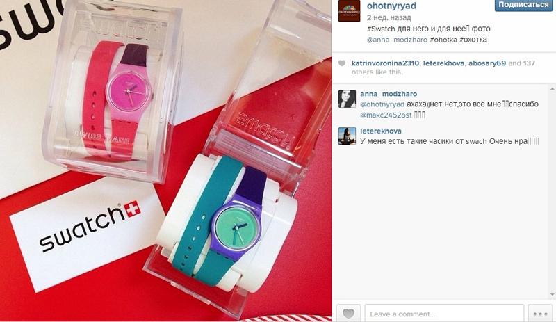 Зачем торговым центрам выходить в социальные сети?