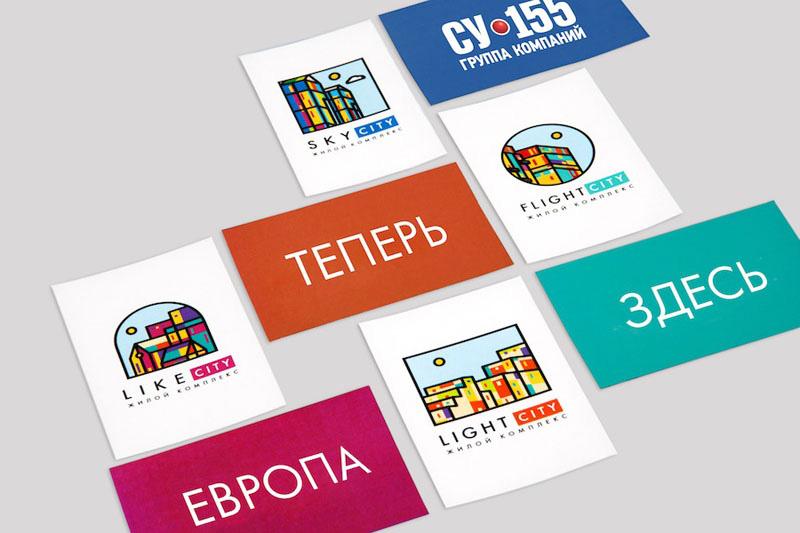 Логотипы-витражы для CITY