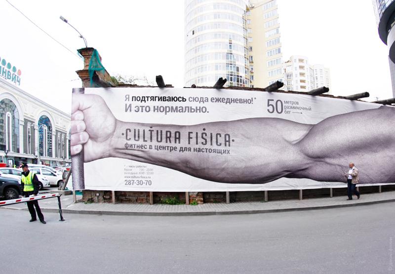 Необычная интернет-реклама клуб бесплатная реклама на яндексе